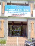 Sekolah Kursus Bahasa Jepang Pandan College